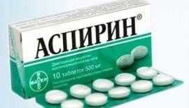 Аллергия на «Аспирин»