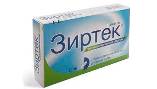 Препарат «Зиртек» от аллергии