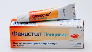 Препарат от аллергии «Фенистил»