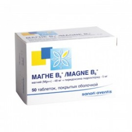 Аллергическая реакция на магний б6