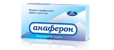 Аллергия на анаферон