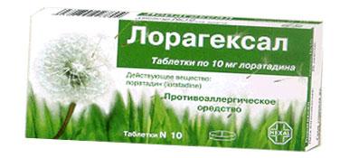 Препарат от аллергии лорагексал
