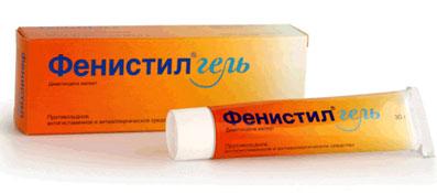 аллергия спб