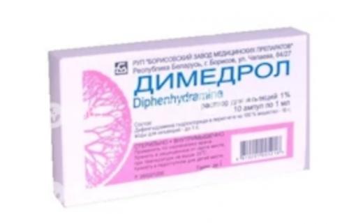 Димедрол при аллергии