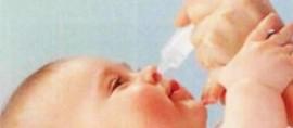 Капли от аллергии детям: в нос, в глаза. Показания к применению