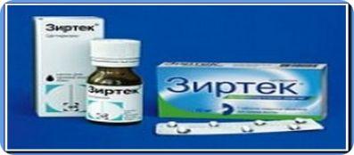 Зиртек - капли от аллергии: применение, показания, противопоказания, особые советы