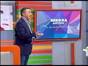 Школа доктора Комаровского. Лекарства от аллергии
