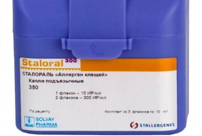 Сталораль «Аллерген клещей»