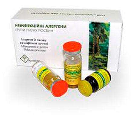 Получение микст аллергенов