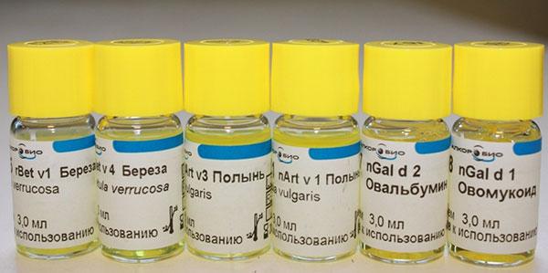Рекомбинантный туберкулезный аллерген