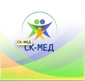 Медицинский диагностический центр «СК-Мед»