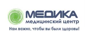 Медицинский центр «Медика»