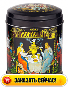 заказать монастырский чай от паразитов елены малышевой