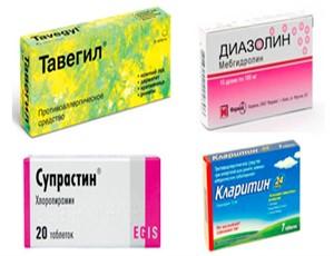 Антигистаминные-средства_300x230