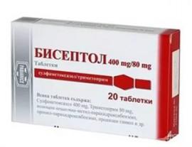 Аллергия на бисептол