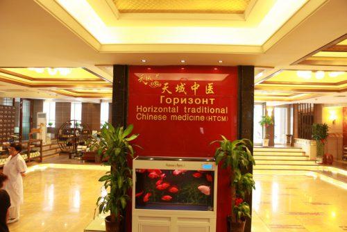 Особенности лечения в Китае концепции клиники направления