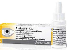 Глазные капли от аллергии для детей