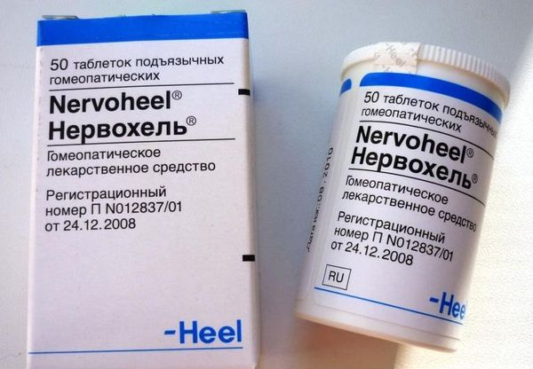Нервохель - препарат, который используют при нарушениях работы нервной системы малыша.